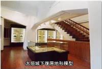 大垣城下復元地形模型
