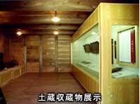 土蔵収蔵物展示