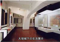 大垣城下の生活展示